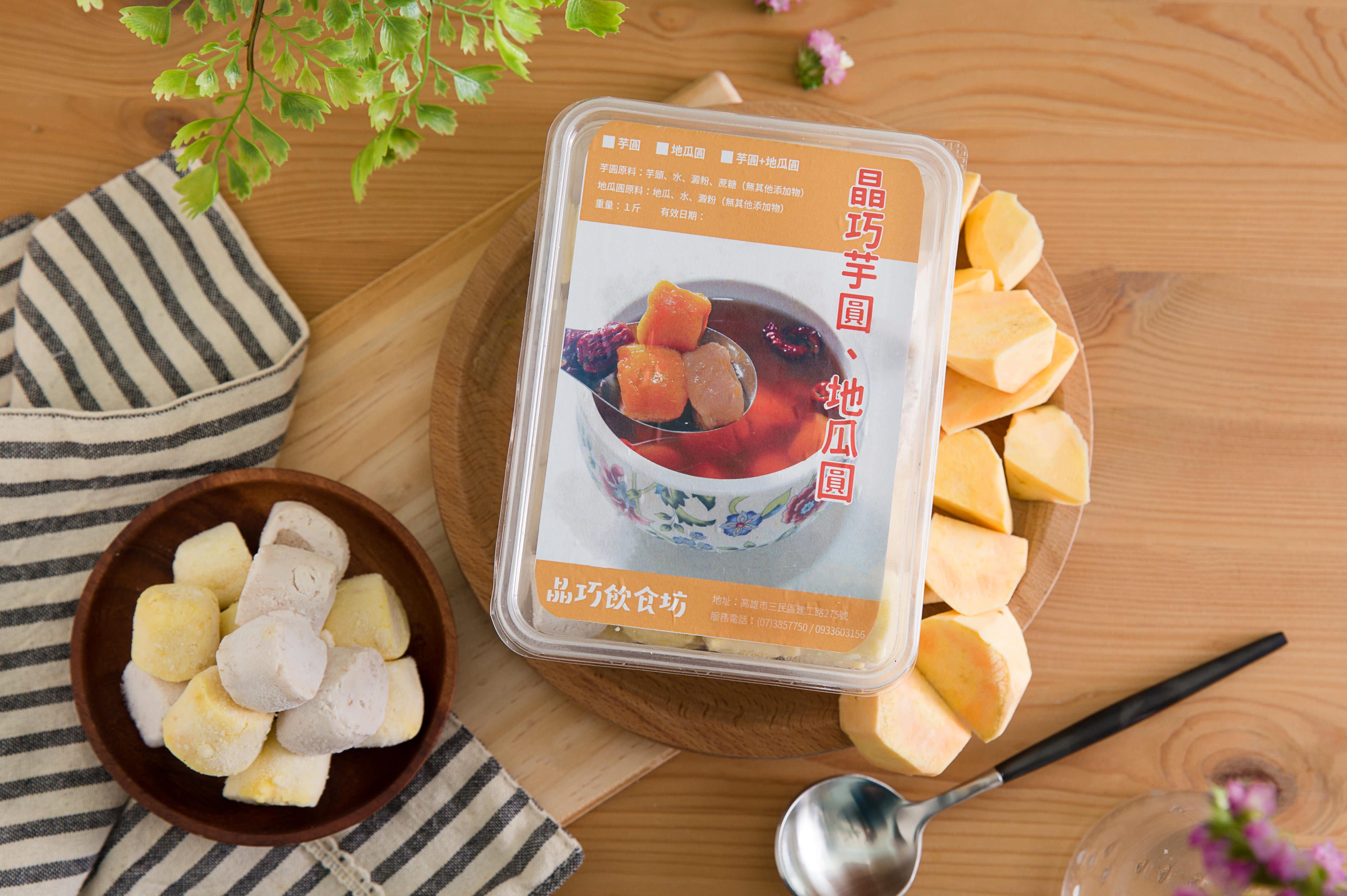 桂圓湯,紅棗桂圓湯,紅棗湯,糖蜜紅棗芋圓地瓜圓湯,晶巧飲食坊,北極星Polestar